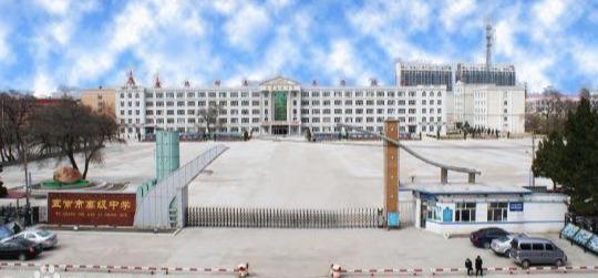 地名看中国之黑龙江:五常市。