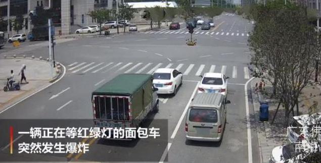 突发事件!广东一面包车等红灯时发生内爆、车门变形,竟是因为打火机