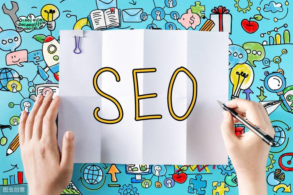网站SEO关键词排名优化技巧