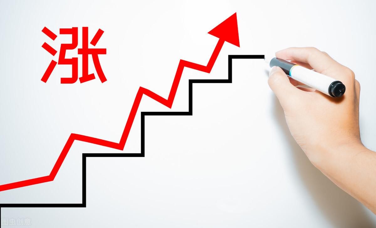 在股票投资中怎么做才能赚多亏少?