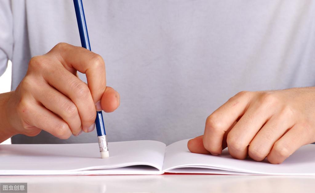 新手如何写好一份活动策划书?