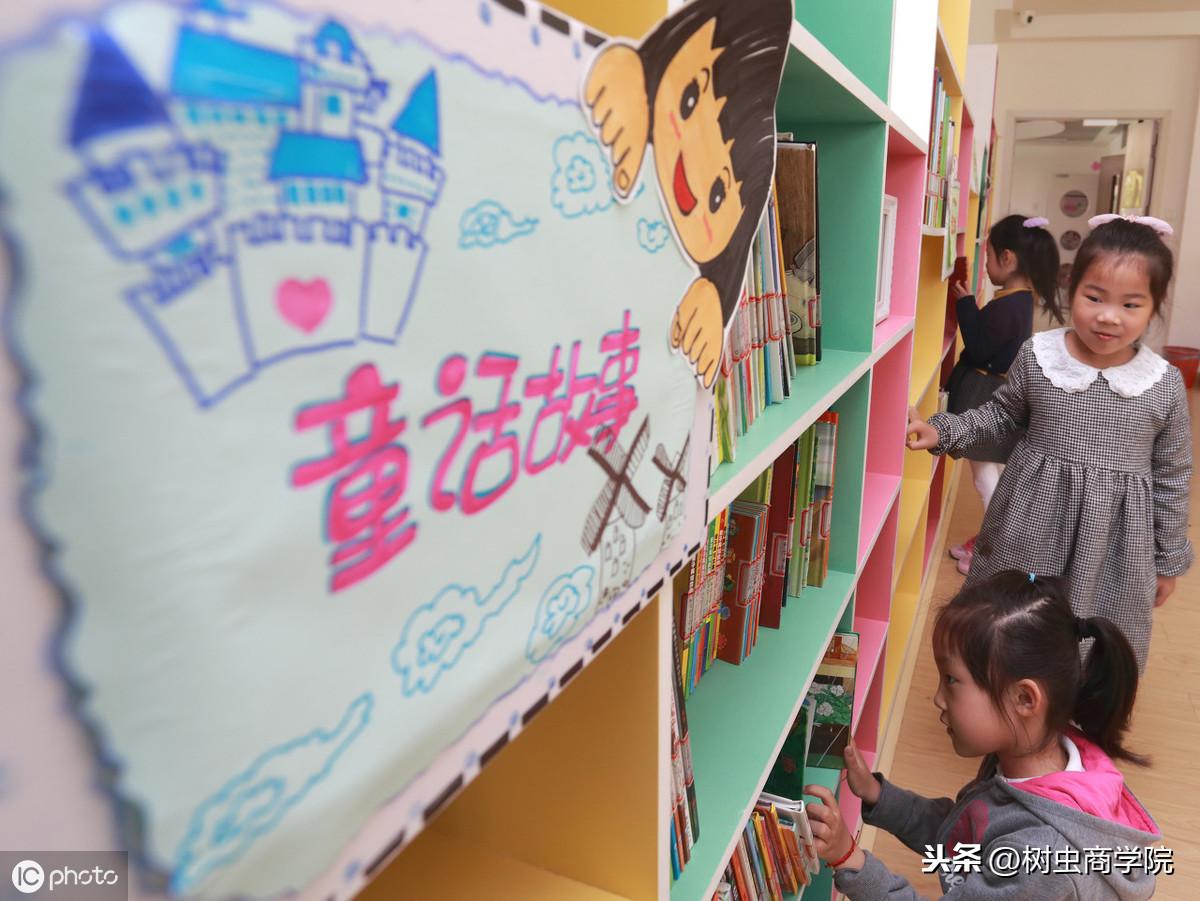 28岁宝妈创业记!投资5万县城开一家绘本馆,3年挣到一套房!
