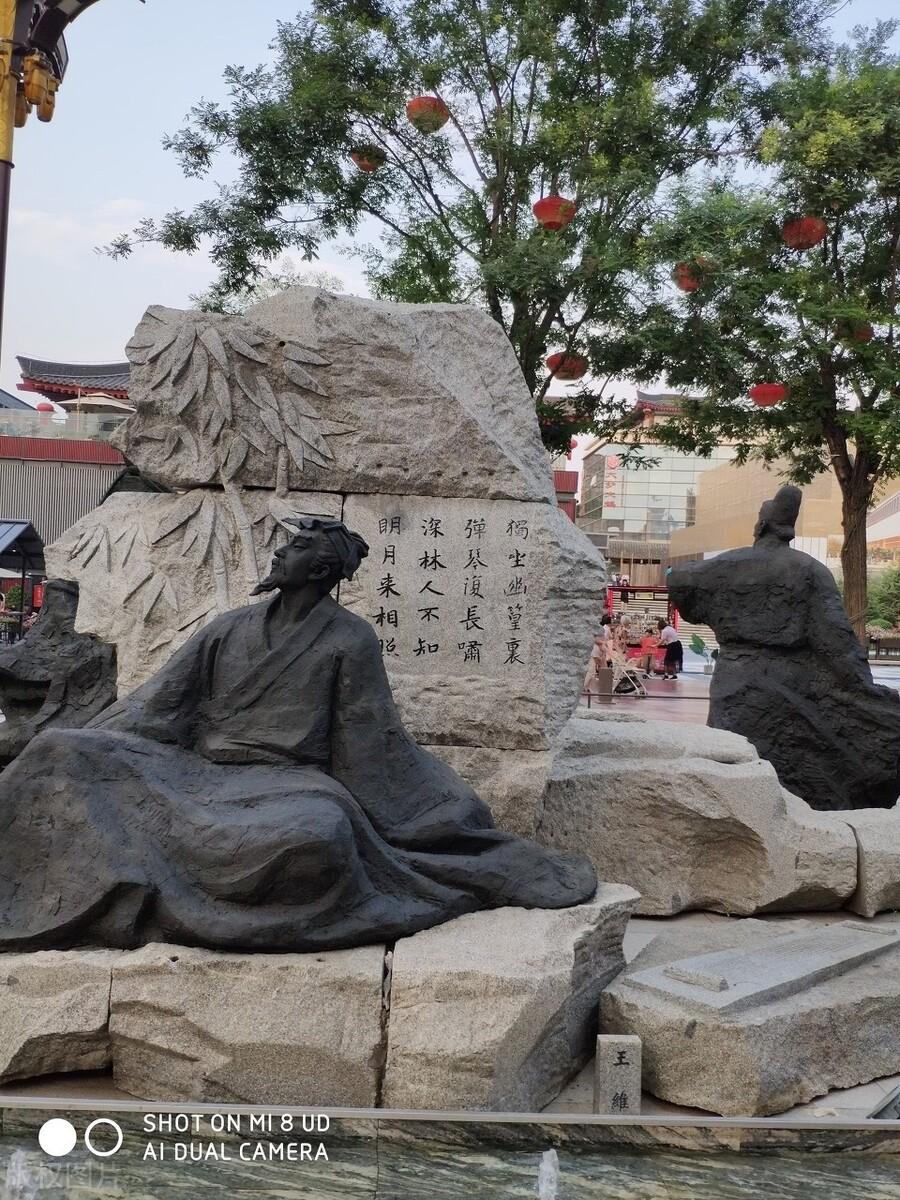 (原创)唐诗中的京城长安