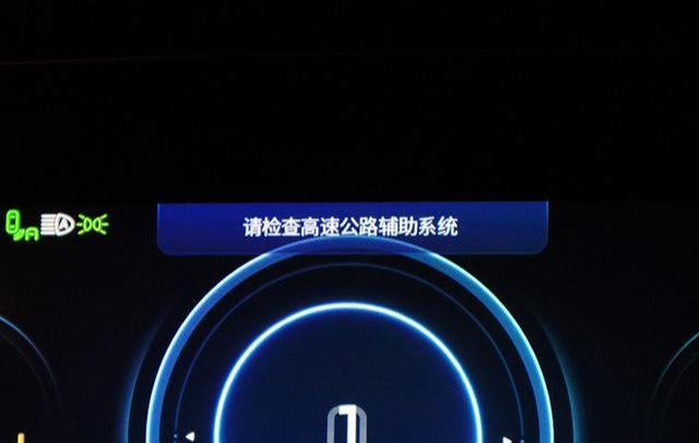 广汽新能源的ADiGO 3.0,噱头or真科技?