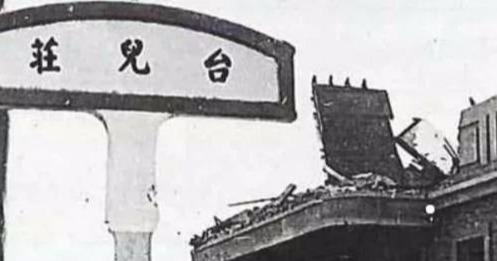 """""""台儿庄大捷""""我军伤亡5万,歼灭多少日军?日军人数你可能不信"""