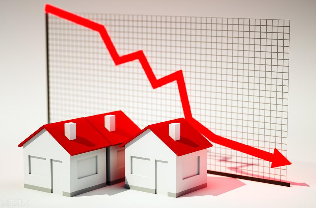 房价未来还会涨吗?房产还可以投资吗?