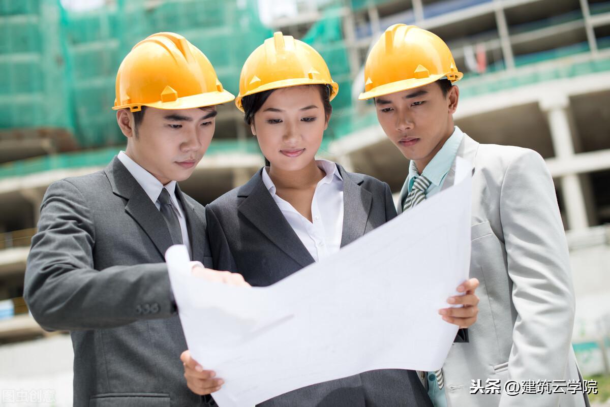 关于2021年一级建造师,老司机和小白