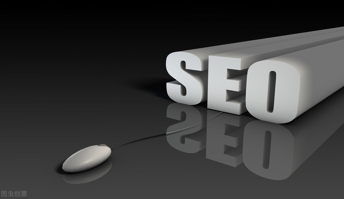 网站哪些细节做不好会导致网站的跳出率过高?