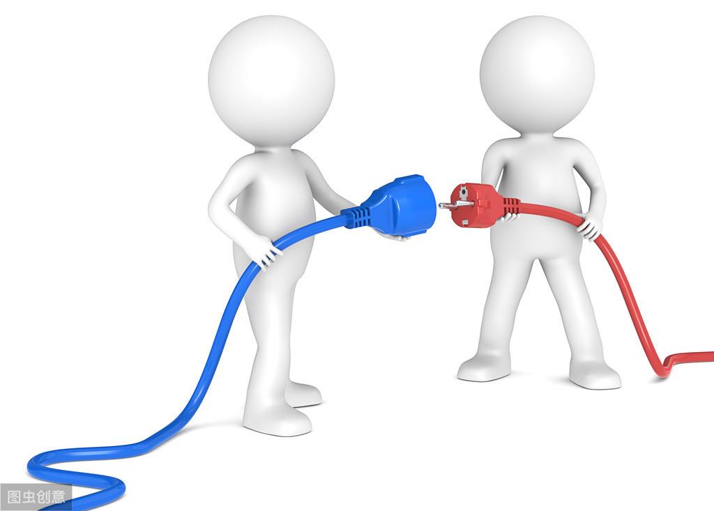 微信群运营方案及技巧策略