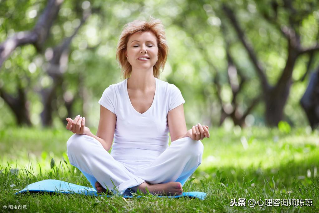 10种缓解心理压力的办法