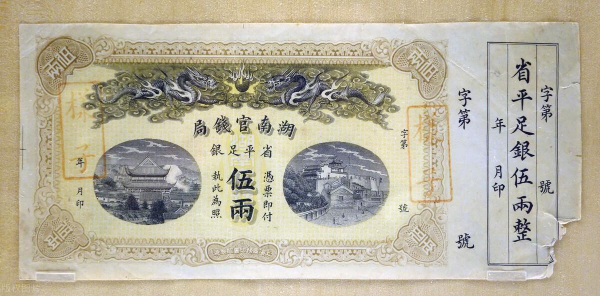 古代银票不过是一张纸,为什么没人想到去造假?
