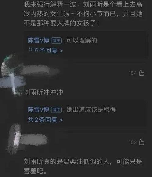 《青春有你2》化妆师谈选手:虞书欣性格好,孔雪儿刘雨昕很高傲