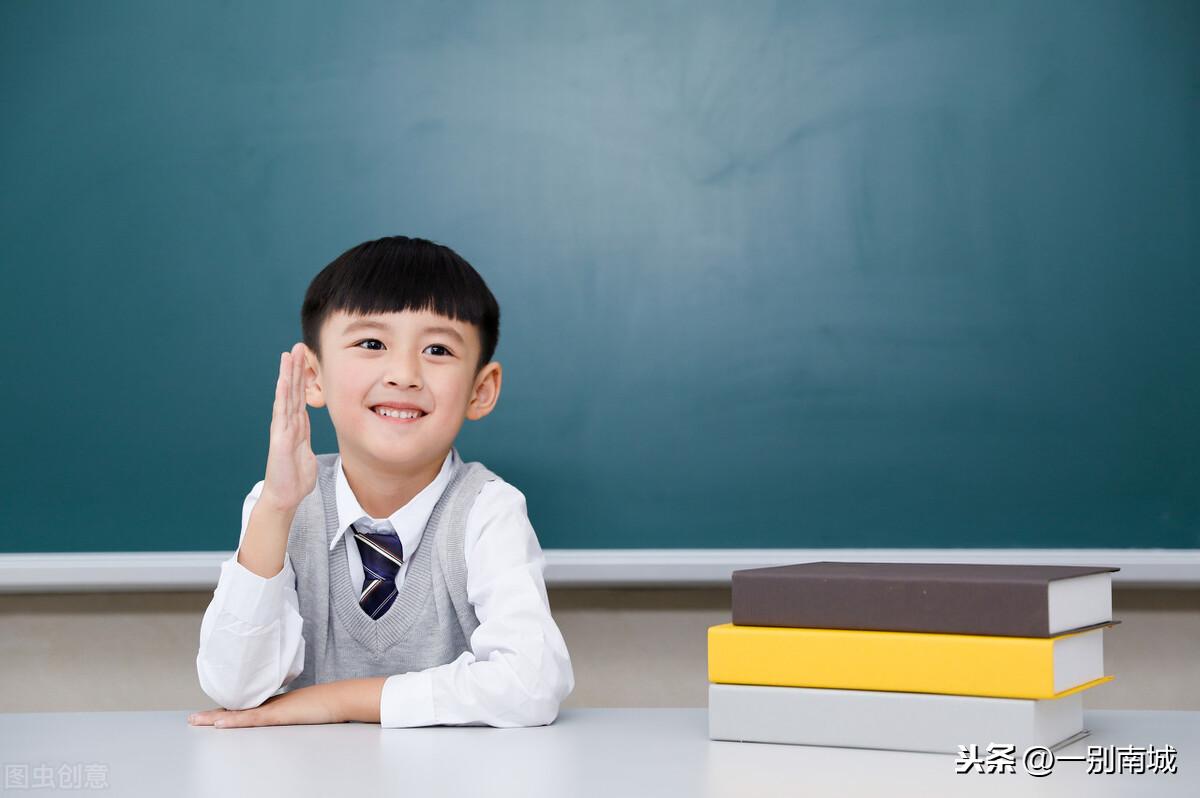 """为什么,同样是一块长大的孩子,为什么别人的孩子特""""自信""""?"""