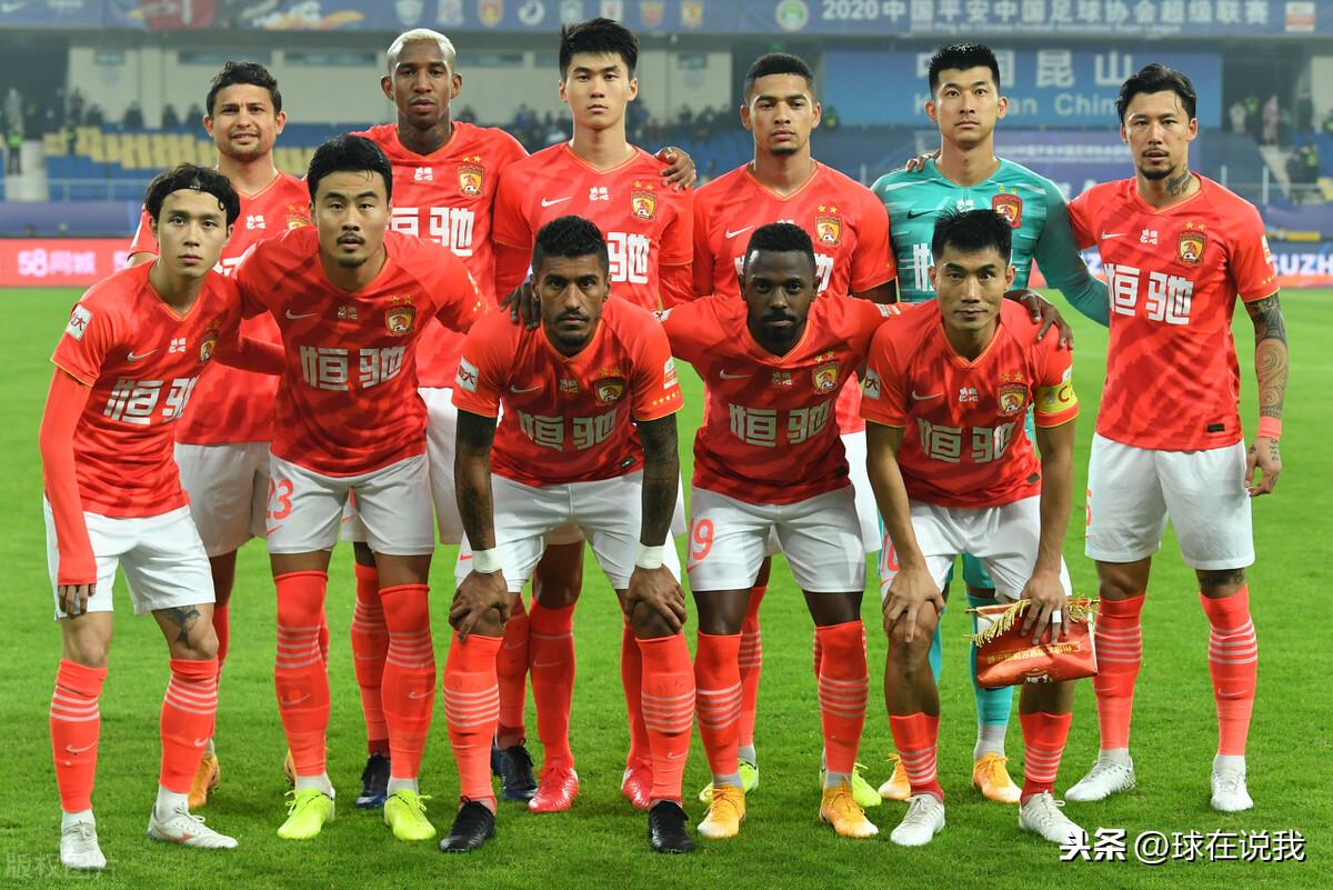 中超俱乐部限薪的意外利好?中国队成为最具星光的豪门