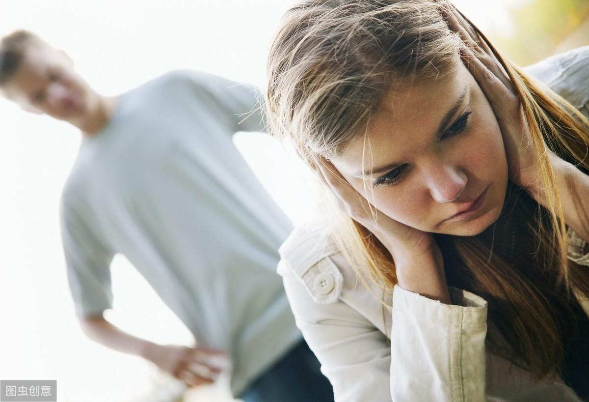 心理专家给离婚女人的忠告