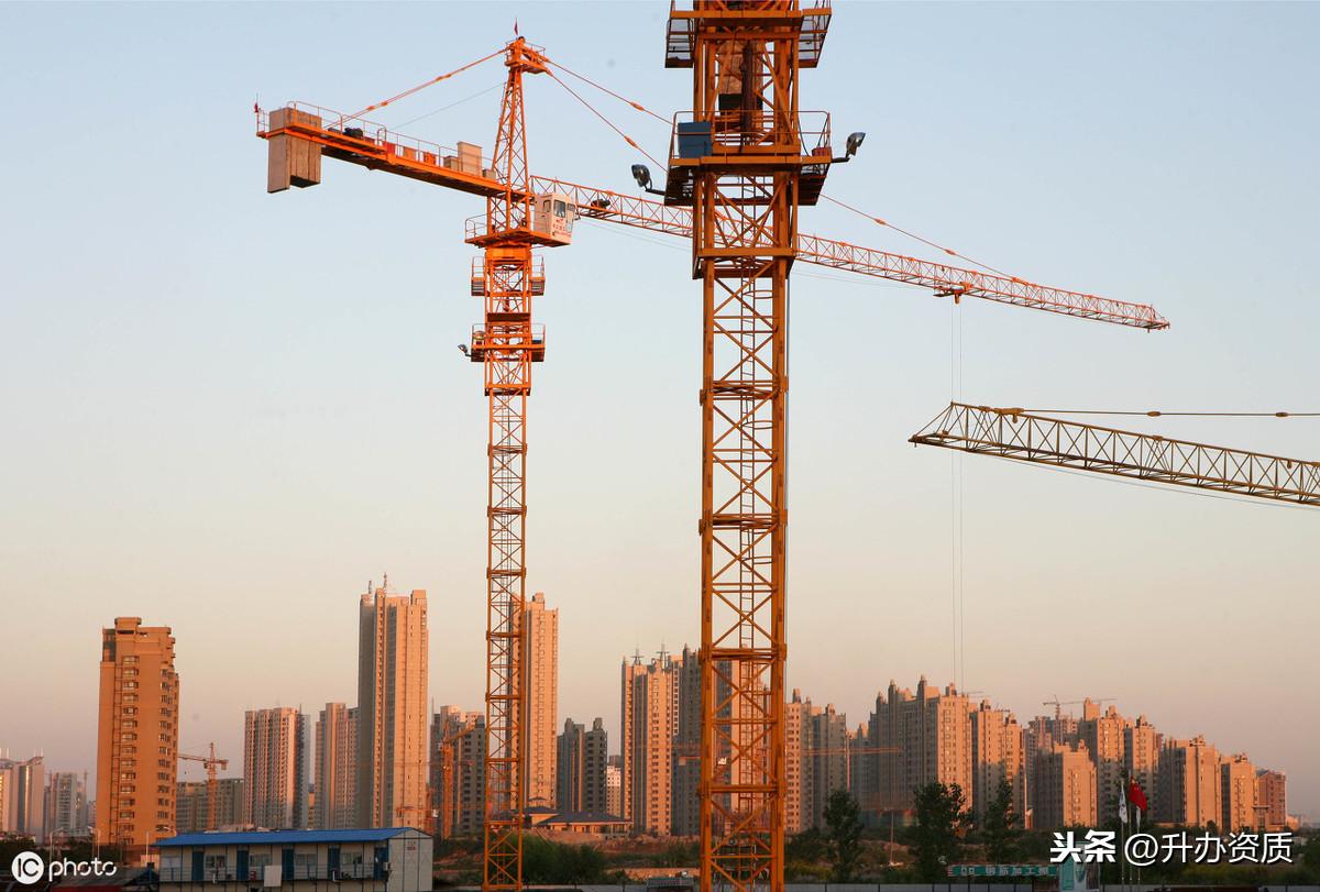 建筑企業資質分為哪幾個類別?相比之前資質標準有什么變化?