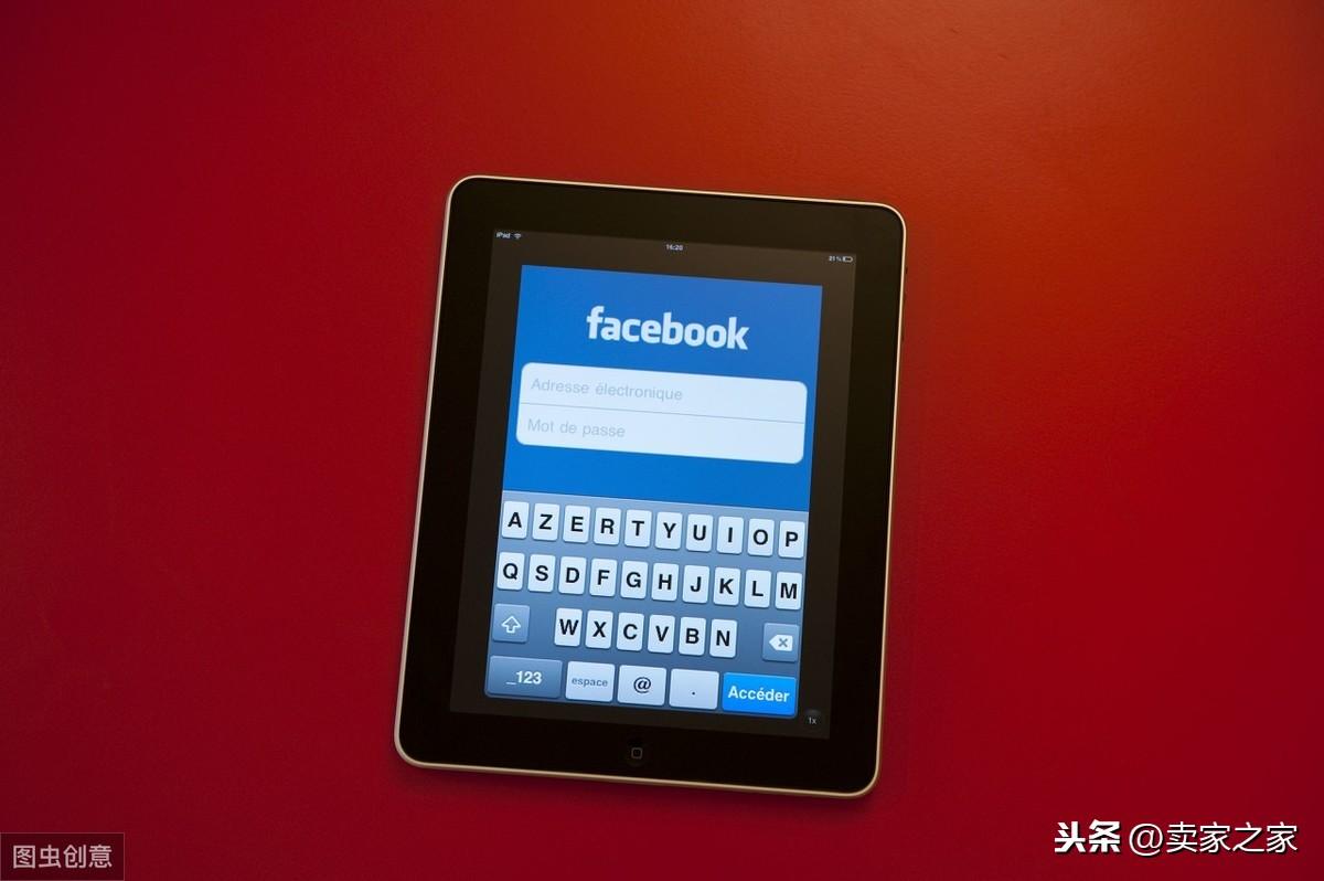 2020做跨境电商,这几个Facebook广告营销技巧一定要看!