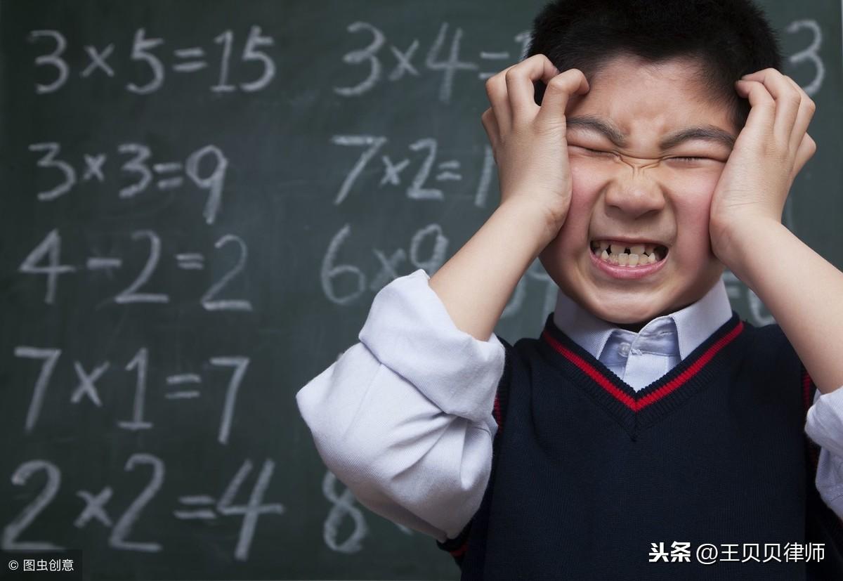 2019年华侨生联考政策解读