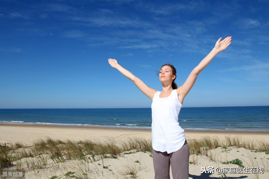 中医养生讲究阴阳平衡!做到这5件事,身心更健康 中医养生 第3张