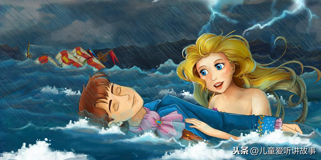 美人鱼公主(海的女儿) 儿童睡前故事 安徒生童话