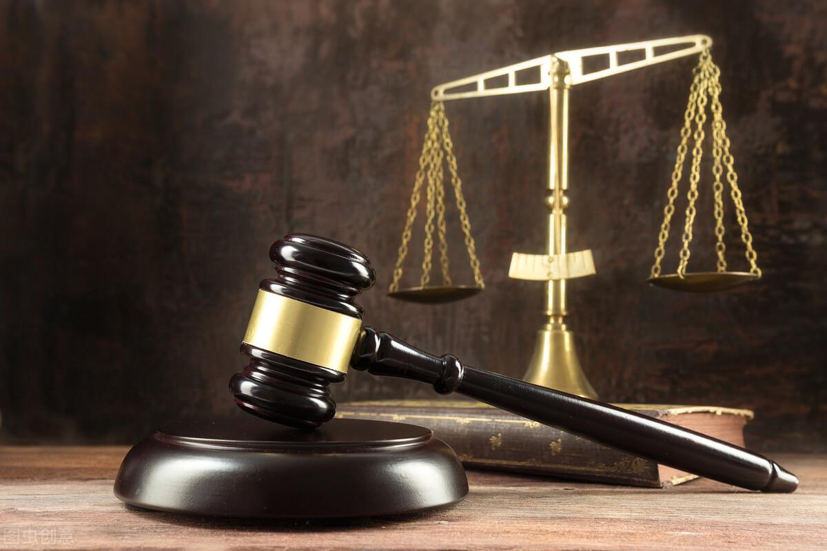 买保险必须知道的一些法律条文 第1张