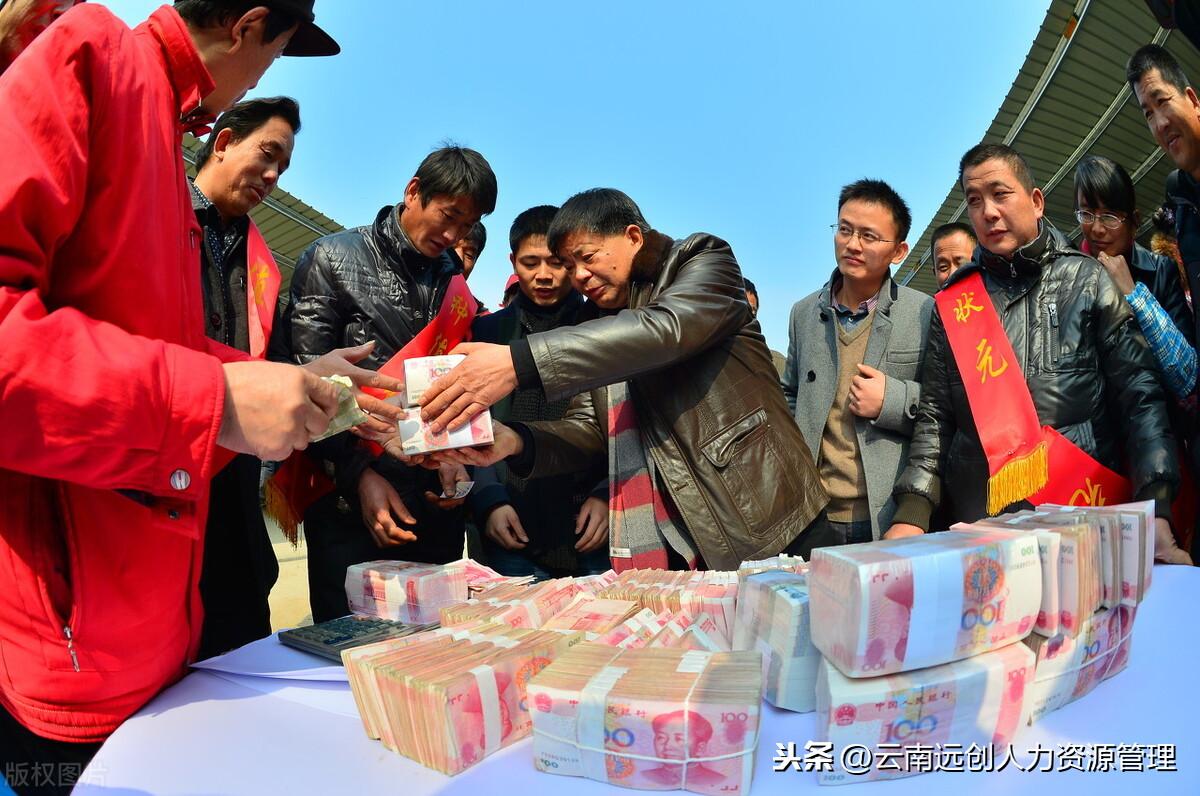 """紧急通知!29省""""就地过年"""",发红包拿补贴最高每人5000元"""