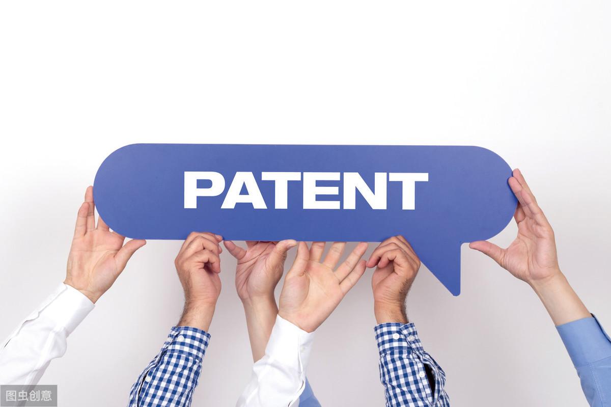 專利申請前需要考慮哪些問題?專利申請策略與規劃怎么做?