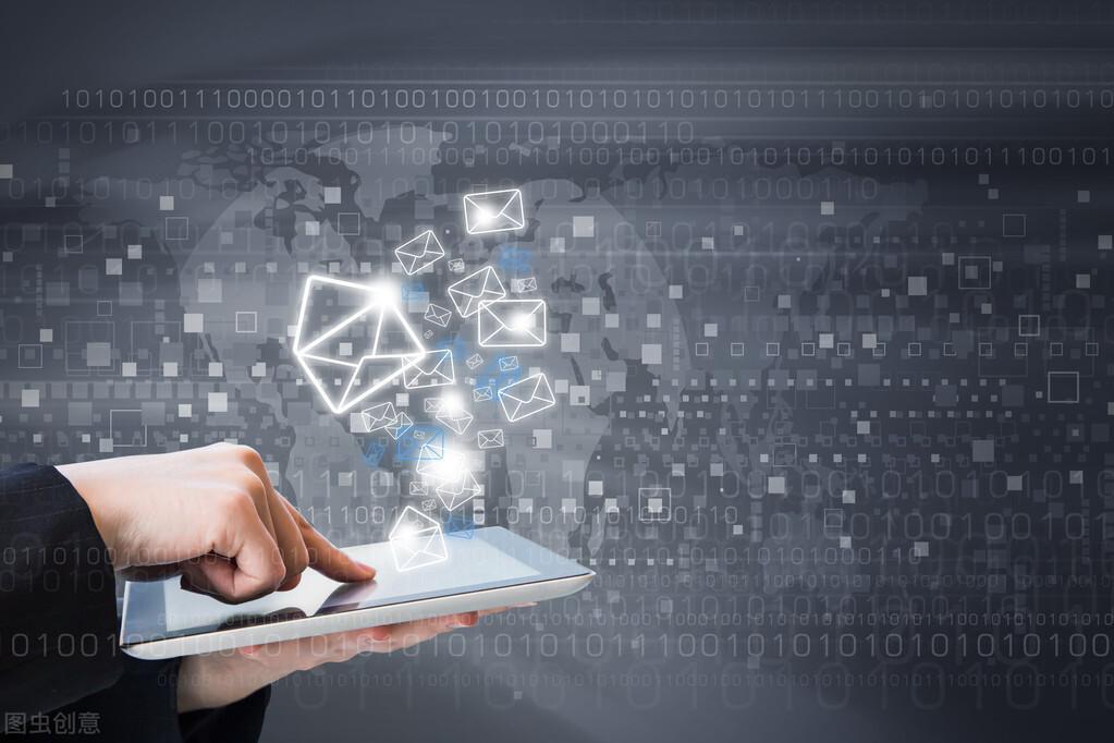如何正确的认识网络推广?
