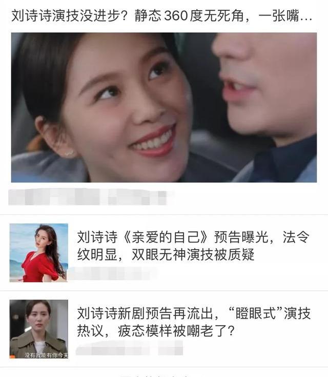 刘诗诗宋茜把奋斗女演成了傻白甜?看过徐帆,才知道什么是真励志