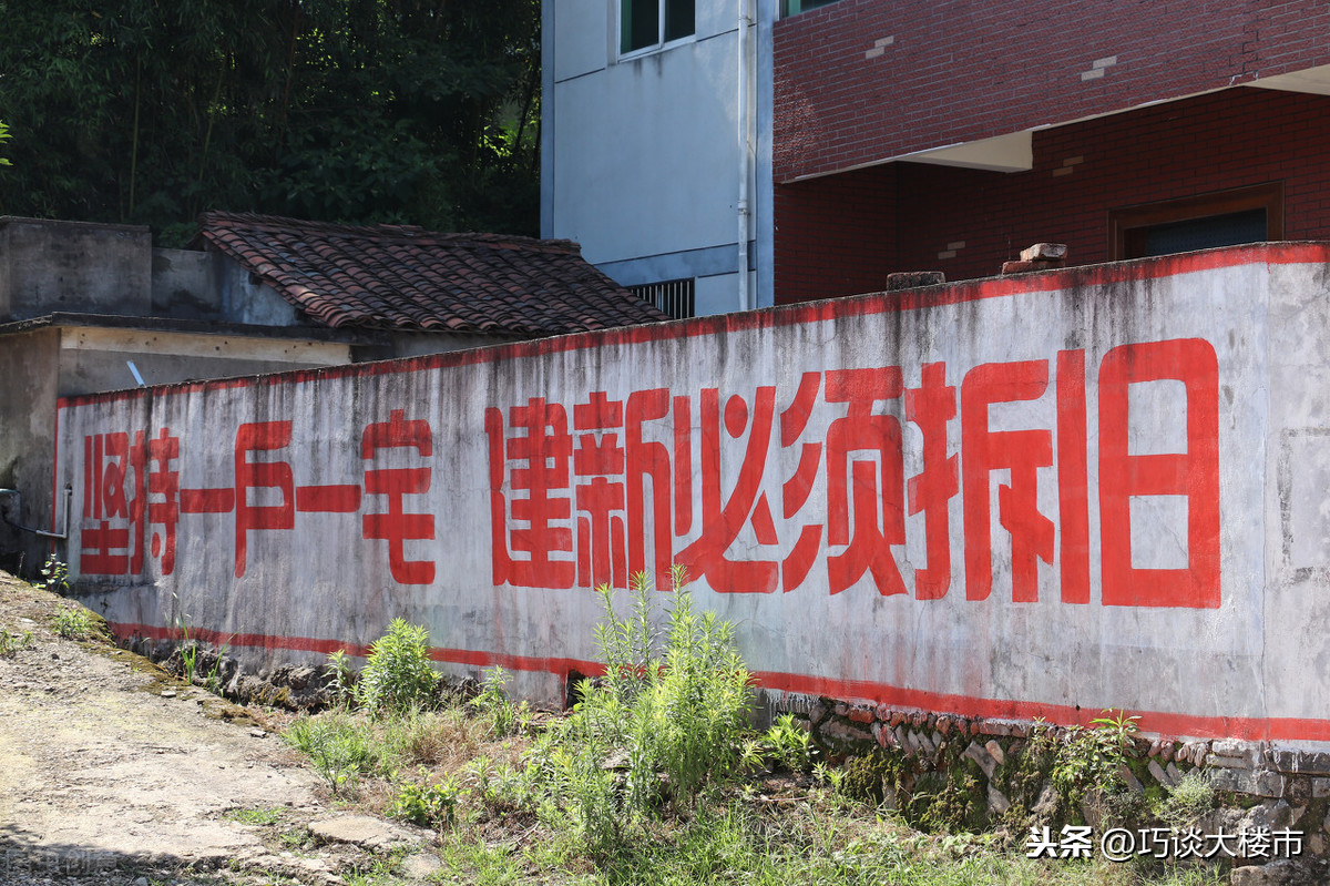 """20二十年起,老房屋要全方位更新改造!我国5锤谈妥,终于要""""拆换颜"""""""