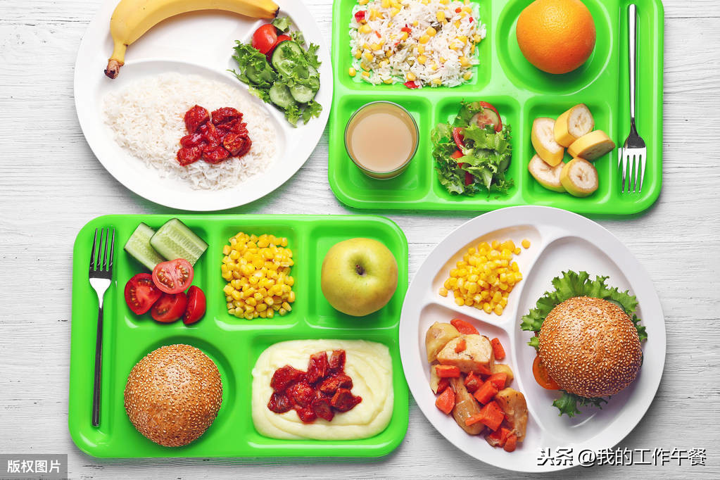 11道儿童营养食谱,营养均衡又美味,孩子爱吃,妈妈不发愁 儿童营养食谱 第1张