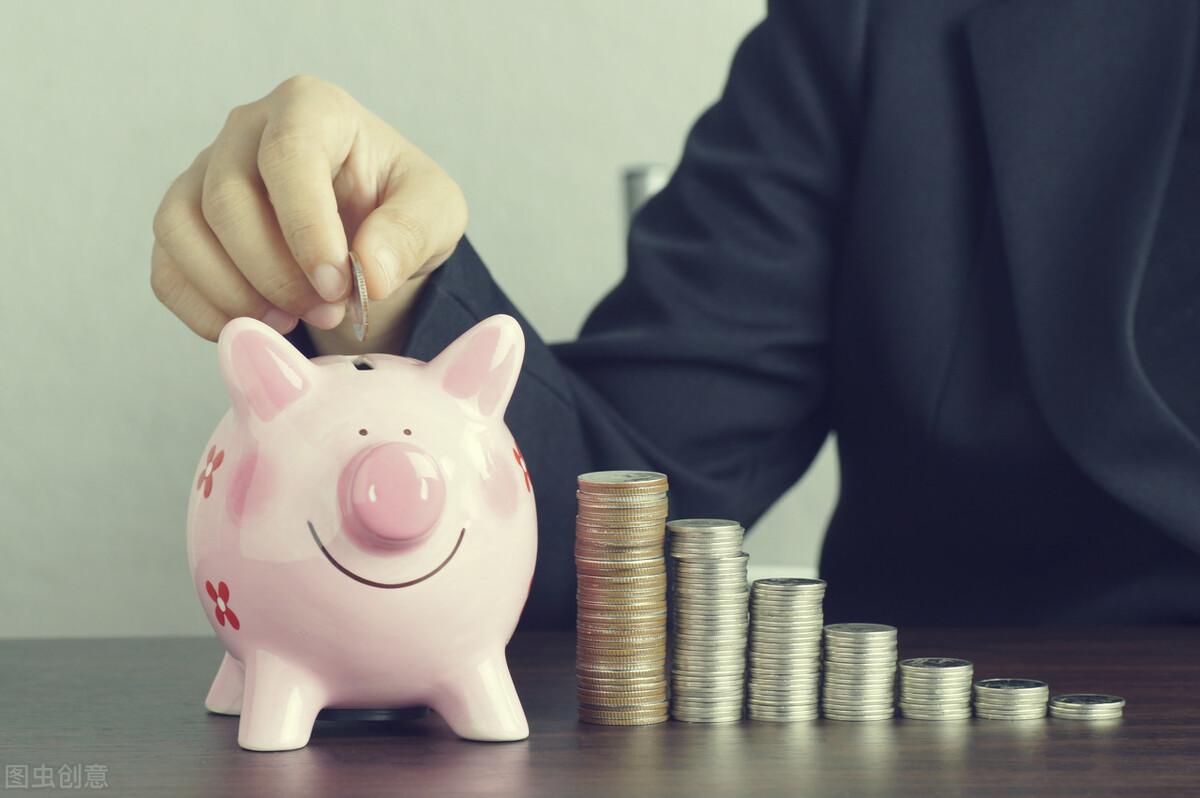 财务管理从今天开始