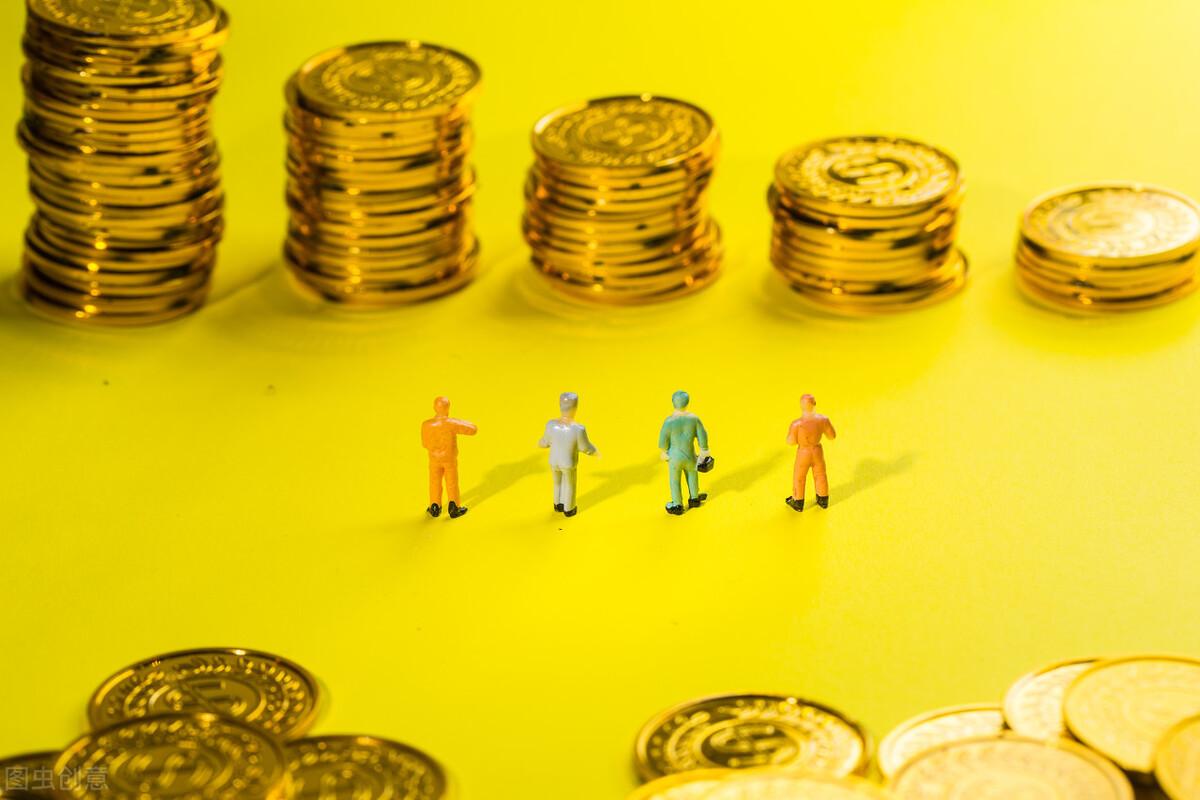 超额发行的货币将不可避免地被回收