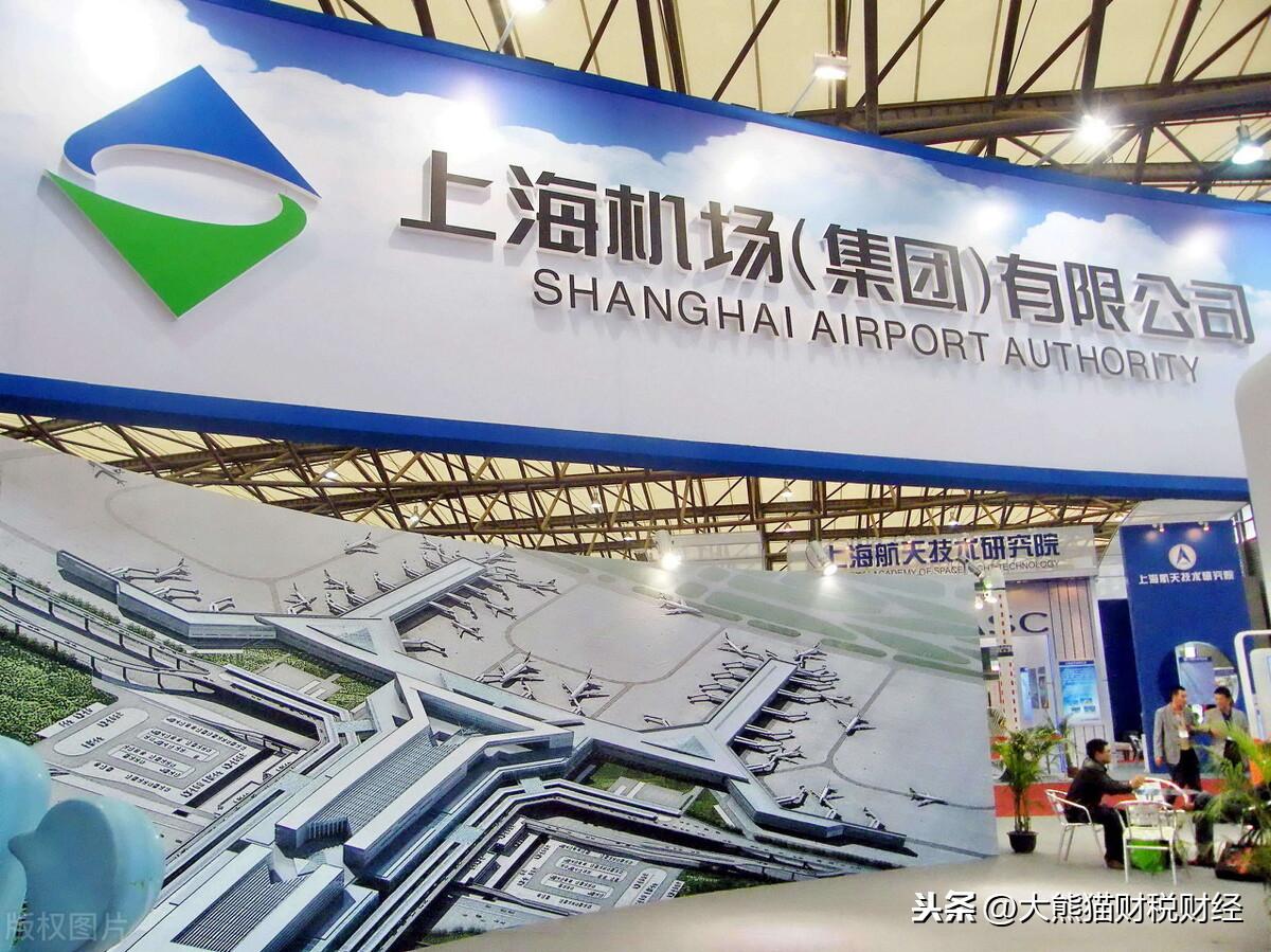 为什么上海机场连续暴跌,到底是不是大白马错杀,是否值得抄底?