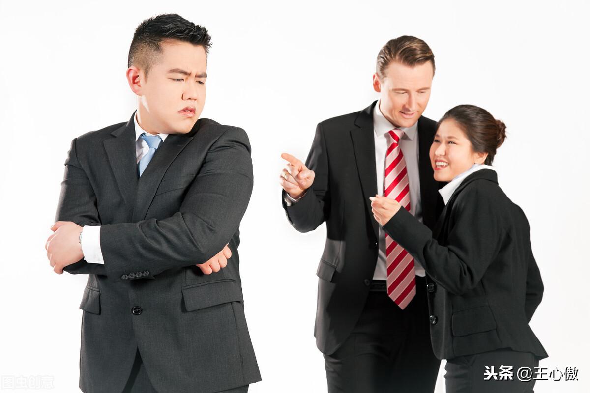 老领导的提醒:混得好的人,都看破了这5个职场真相,比努力重要