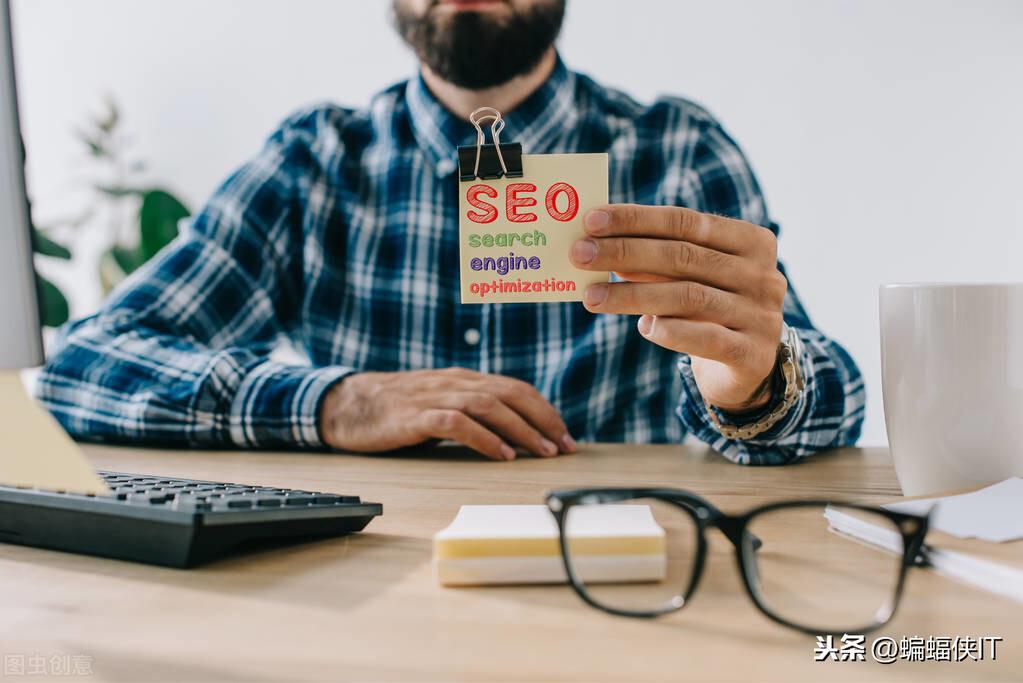 seo优化新站SEO优化方案,技巧与思路,干货分享