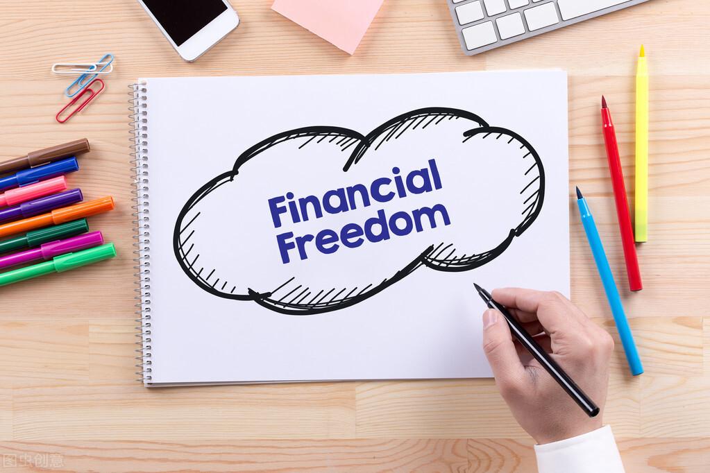 中国人财务自由的九个段位,看看你到了第几段?