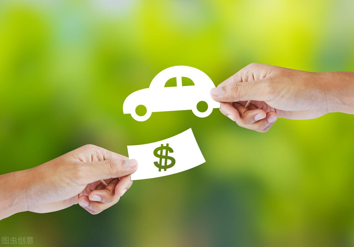 汽车保险怎么买性价比最高? 第3张