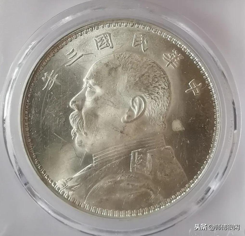 各品种老银元存世量按百分比,猜猜会各占多少?