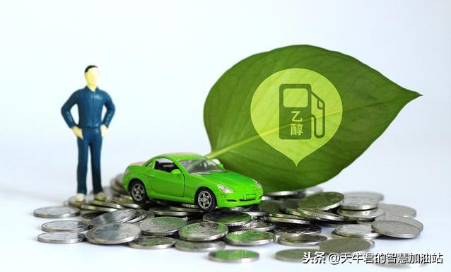 加油站油气回收检测标准
