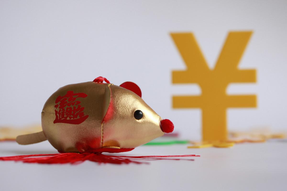 """31句元旦文案:将""""鼠""""不尽的好运和祝福赠予您"""