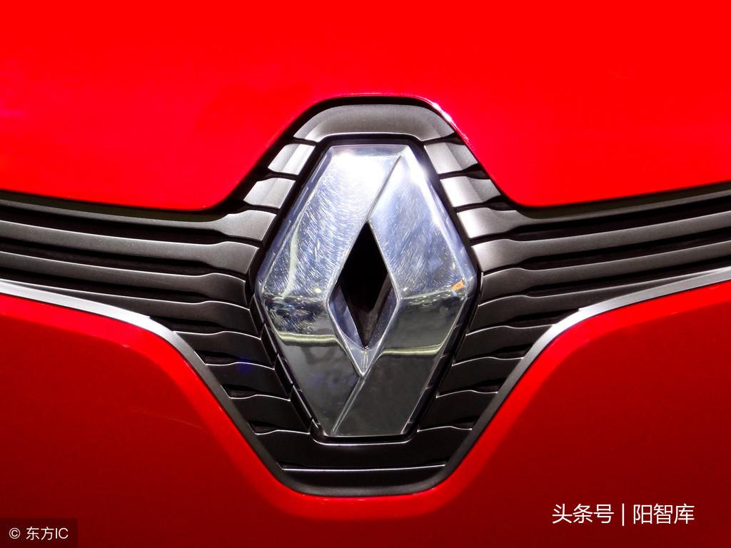 雷诺汽车是哪个国家的,雷诺汽车生产工厂过程