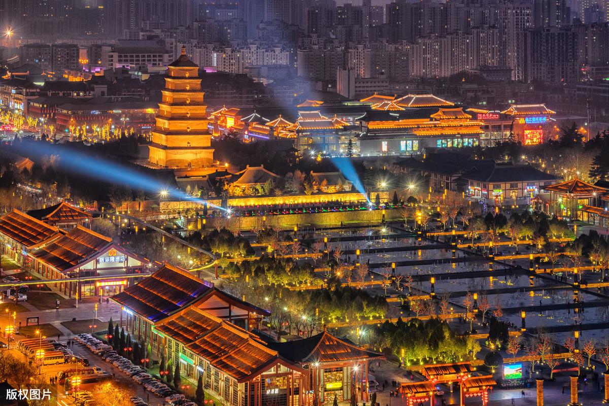 新时代西部大开发,陕西迎来新机遇