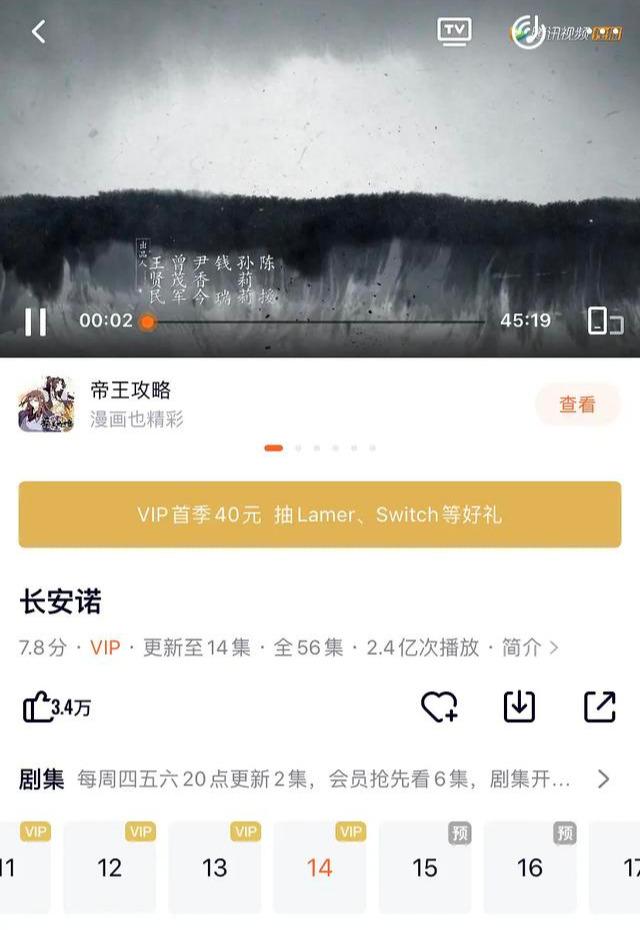 上线5天全网第二,现播放量剑指3亿,赵樱子新剧火了