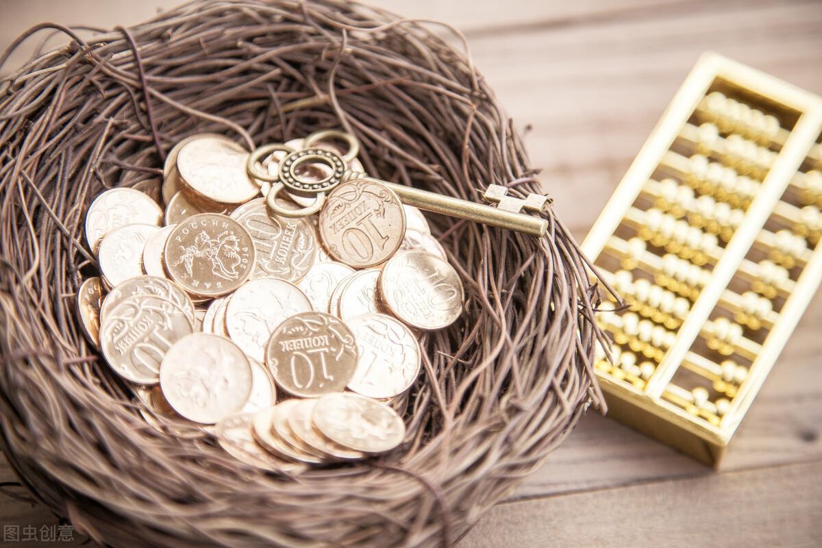 基金小白的一点投资经验(1)
