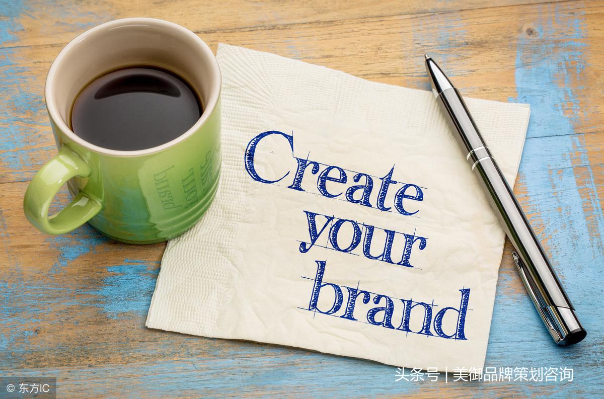 品牌策划主要是做什么?