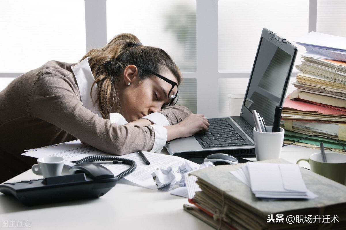 职场老油条:工作不要太拼命,你累出病,领导也不会感动