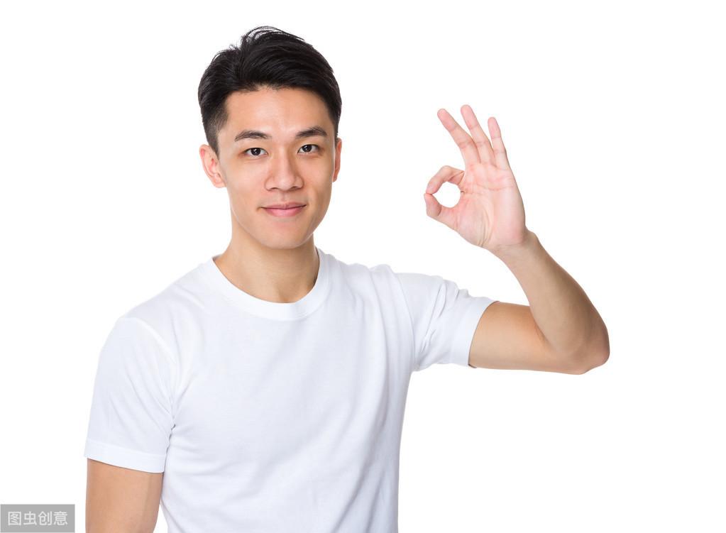 他达拉非片作用是什么?他达拉非:治疗男性勃起功能障碍一线用药