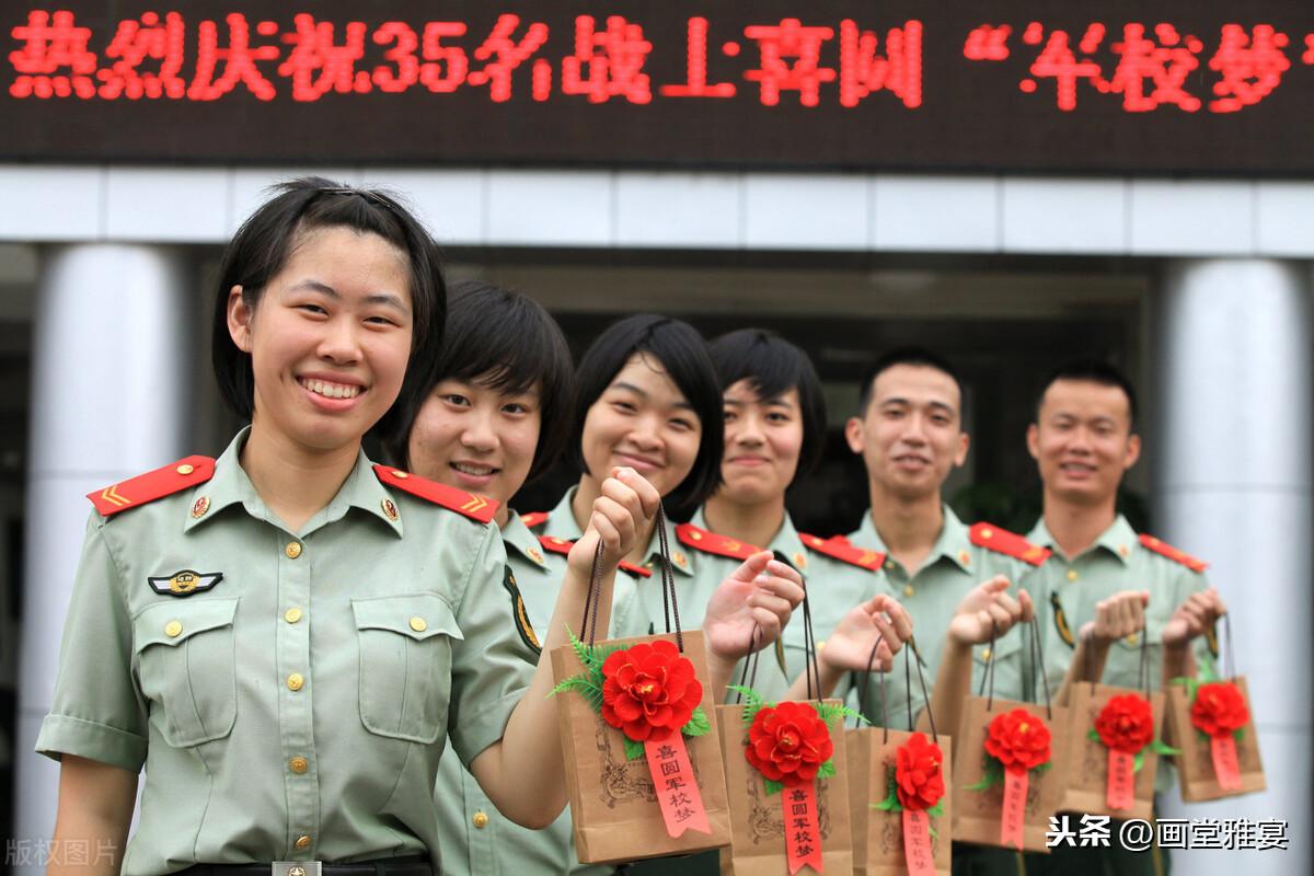 士兵考军校有什么要求?大学生士兵还能报考吗?想考军校的进来看