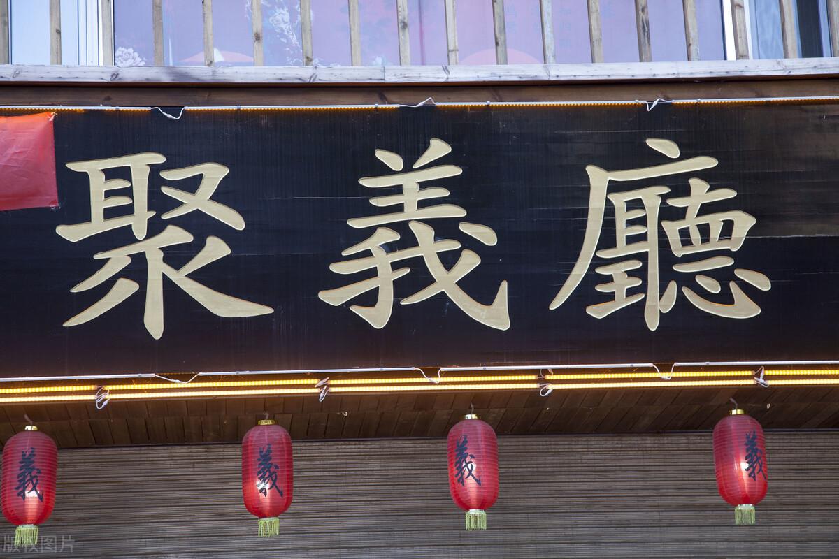 《水浒传》人物塑造有什么特点?写得很有意思